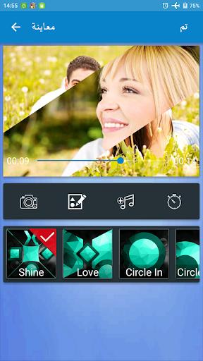 تحويل الصور الى فيديو مع موسيقى for PC