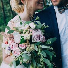 Wedding photographer Viktoriya Kapaeva (vikos26). Photo of 18.11.2017