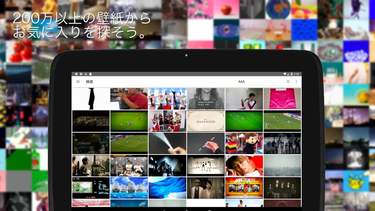 Gif Wallpaper 動く壁紙を設定できるアプリ Android تطبيقات
