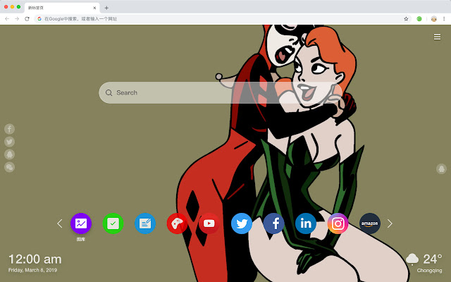 Poison Ivy New Tab HD DC Top Wallpapers Theme