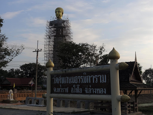 Wat Suk Kasem Thanmikaram