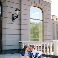 Wedding photographer Aleksandra Shtefan (AlexandraShtefan). Photo of 22.08.2018