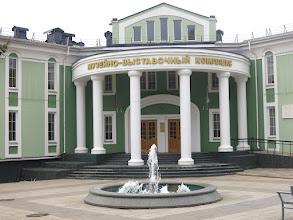 Photo: Музейно-выставочный комплекс