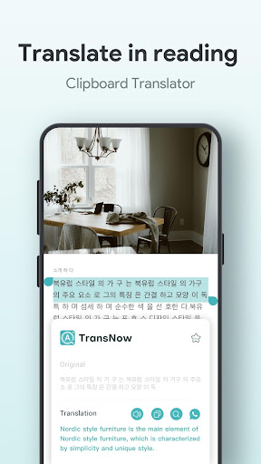 Free Translation, Pic & APP Translator screenshot 6