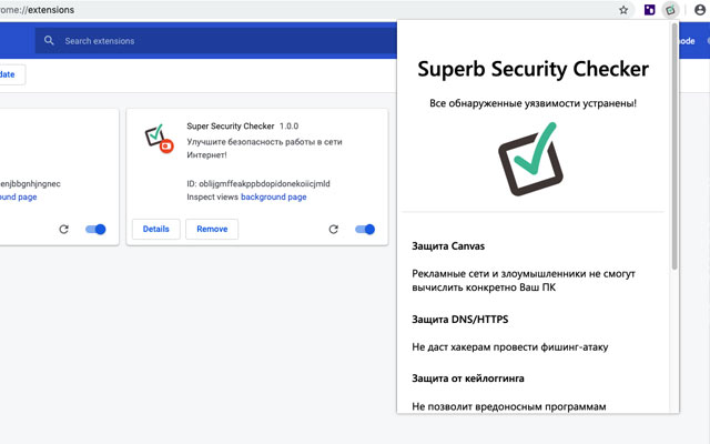 Super Security Checker