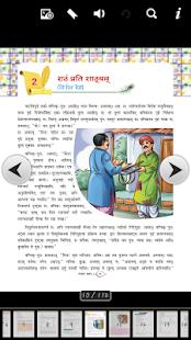 Download Sanskrit_2 For PC Windows and Mac apk screenshot 4