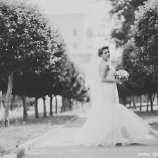 Wedding photographer Ekaterina Korchik (Delvitastudio). Photo of 19.05.2015