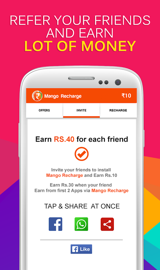 Mango Recharge Free Recharge- screenshot