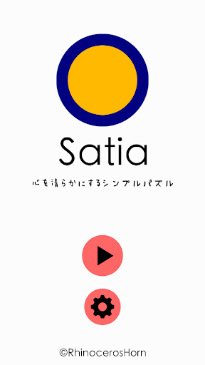 Satia - 心を清らかにするシンプルパズル