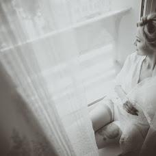 Wedding photographer Tanya Maliko (Malikott). Photo of 03.05.2015