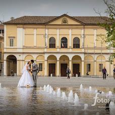 Wedding photographer Mattia Caroli (MattiaCaroli). Photo of 15.02.2019