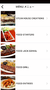 TGI FRIDAYS- screenshot thumbnail