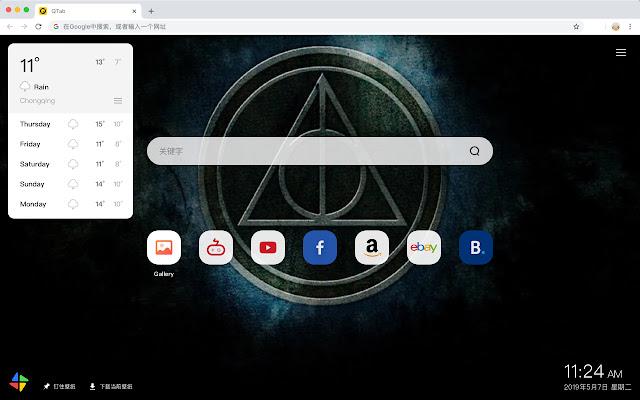 Harry Potter HD Wallpaper New Tab - Qtab