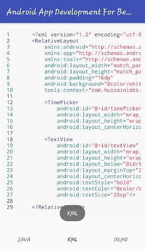 Mobile Application Development (Premium) screenshot 5