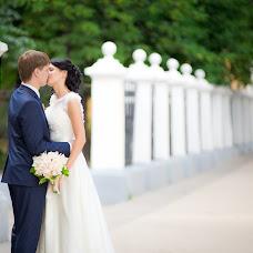 Wedding photographer Sofya Moldakova (Wlynx). Photo of 14.11.2014