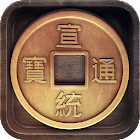 Book of changes icon