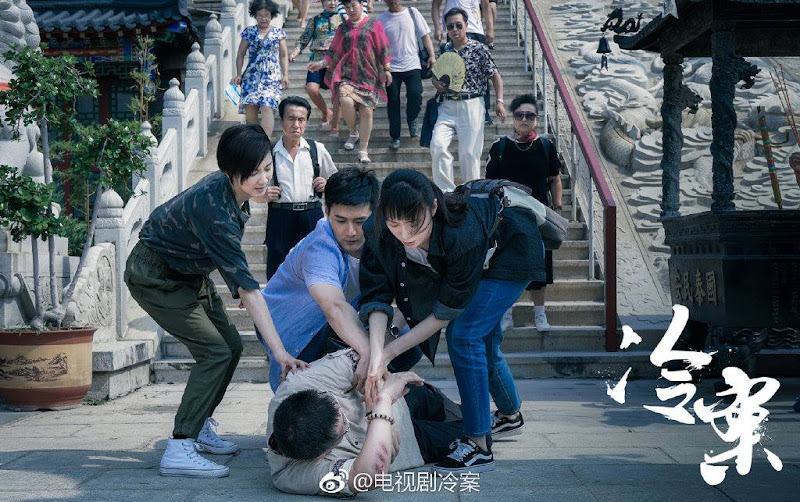Cold Case China Web Drama