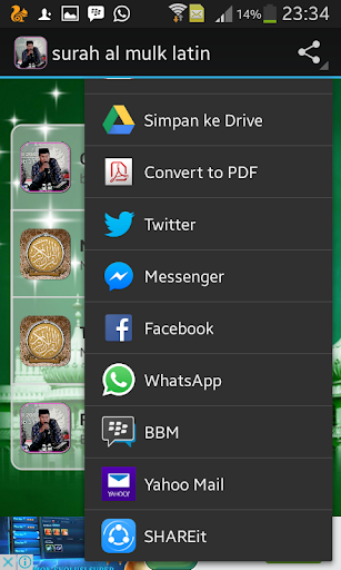 Download Surah Al Mulk Latin Google Play Softwares