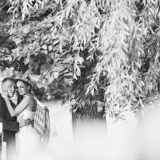 Wedding photographer Vitaliy Kubasov (vekptz). Photo of 07.04.2015