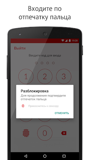 Мой МТС screenshot 5