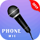 Phone Microphone - Announcement Mic Download on Windows