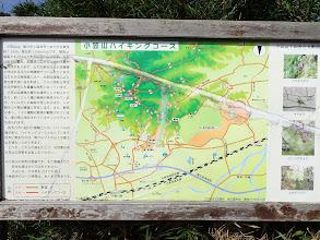 小笠山ハイキングコース