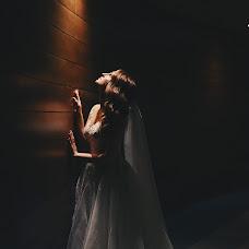 Wedding photographer Marya Poletaeva (poletaem). Photo of 08.05.2018