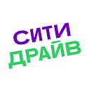Ситидрайв: Каршеринг Москва, Спб, Сочи icon