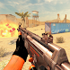 カウンターストライキのゲーム:新しい戦争ゲーム2020