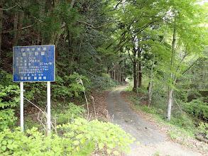 ここは林道蔵ケ野線