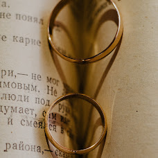 Wedding photographer Elena Minazova (ElenMoon). Photo of 10.10.2018