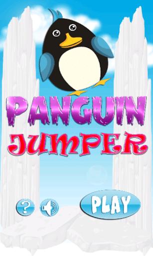 ペンギンジャンパー