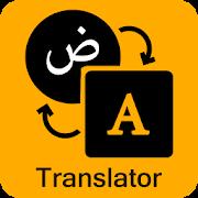 Arabic English Translator