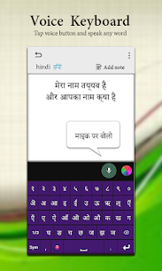 Hindi voice typing : Hindi voice to text keyboard 1.0.5 MOD for Android 1