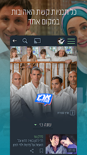 makoTV- screenshot thumbnail