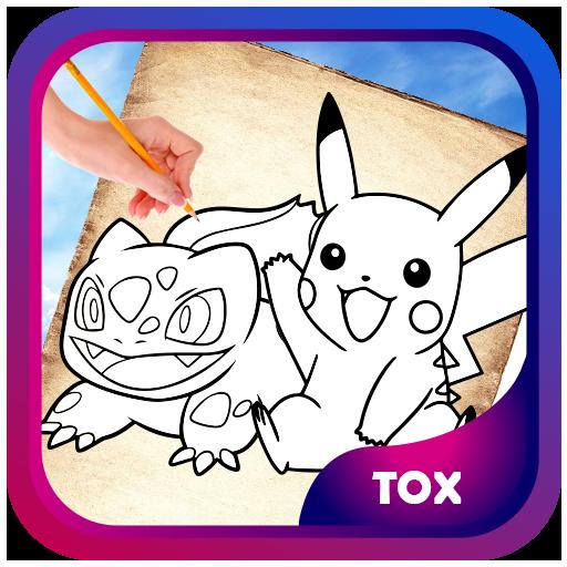 How to draw Poké Pro 遊戲 App LOGO-硬是要APP