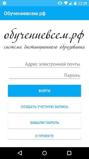 Обучениевсем.рф