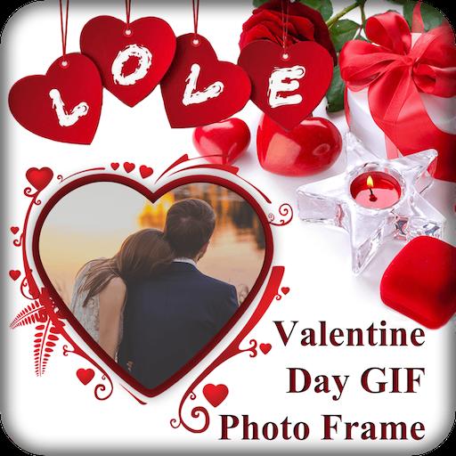 Valentine GIF Photo Frame