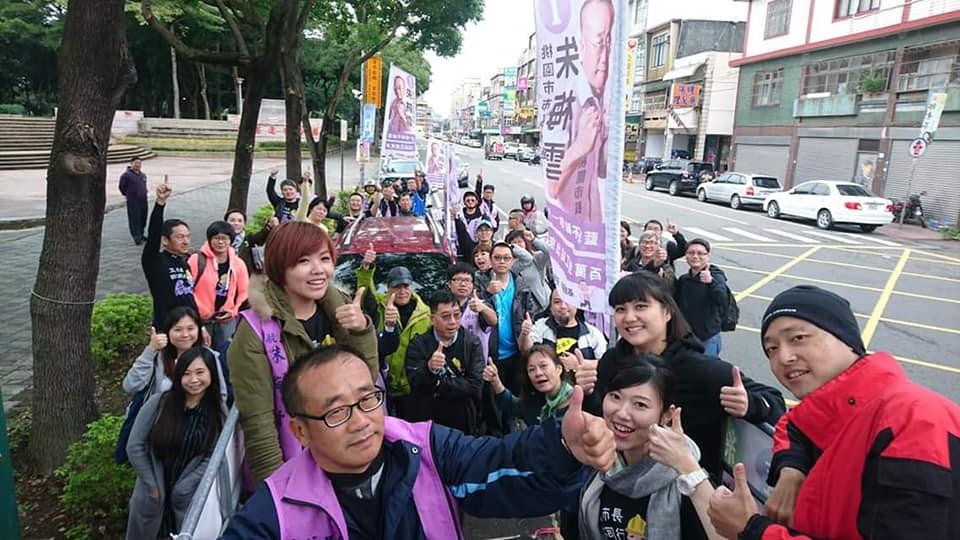 朱梅雪的选战成功地接触了工运过去无法接触的群体。 //图片来源:朱梅雪官方脸页