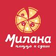 Милана пицца