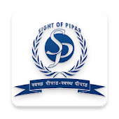 Sight of Pipar