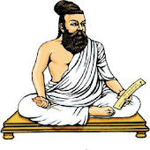 ThiruKural திருக்குறள் No Ads