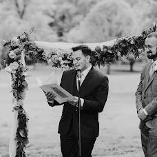 Wedding photographer April Renae (AprilRenae). Photo of 16.01.2018