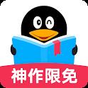 QQ阅读(qqreader) icon