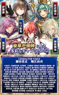 オルタンシア・サーガ -蒼の騎士団- 【戦記RPG】 - náhled