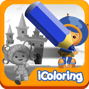 Coloring kids for umizoomi for PC and MAC