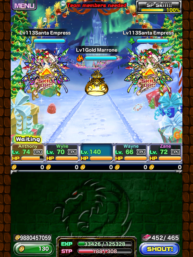 Dragon Ace : Duel- screenshot