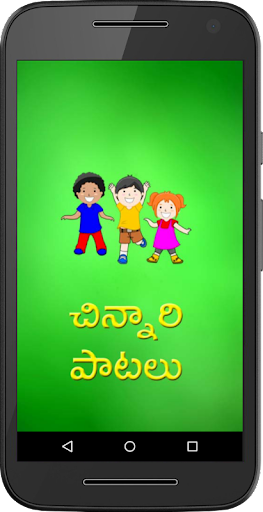 Kids Rhymes Telugu Rhymes 1.10 screenshots 2