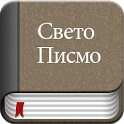 Serbian Bible Offline icon