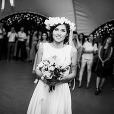 Wedding photographer Andrey Grigorev (Baker). Photo of 27.02.2018